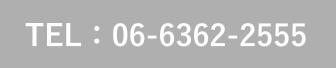 ESシステム電話番号